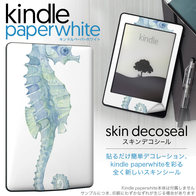 Skin seal the right side and the wrong side two pieces set cover case  protection フィルムステッカーデコアクセサリー tool design 009604 animal color blue for  exclusive