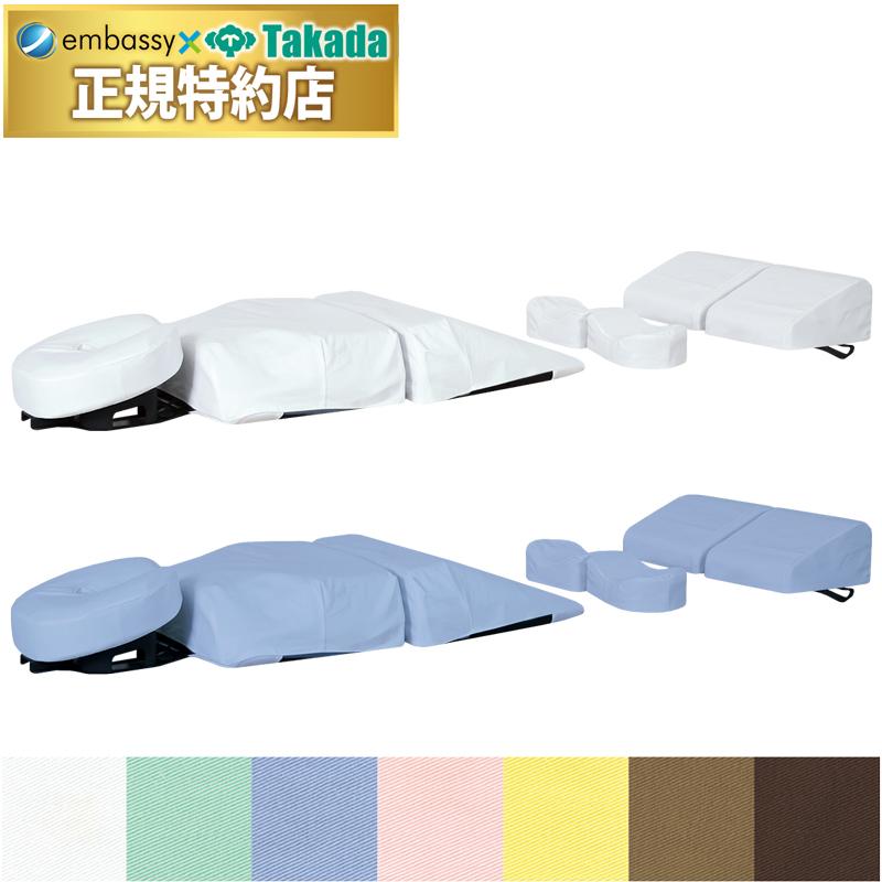 プレミアムボディマット専用に設計された上質な綿製カバー 倉 プレミアムボディマット用綿製カバー C-1390 高田ベッド製作所 贈答 綿100% プレミアムボディマット専用 防縮加工済み
