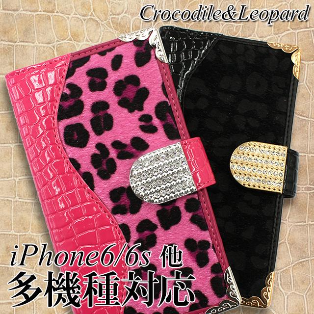クロコダイルとレオパードのコラボ 豹柄の毛がリアルに再現されていてお洒落 カードポケット付きで便利な手帳型スマホカバー スマホケース 全機種対応 アイフォン iPhone5s iPhone6 6s 手帳型 クロコ レオパード×ラインストーンバックル 四つ角 ケース カバー スマートフォン iPhone12 SE 8 11 7 ギフト X プレゼント XS XR クロコダイル XSMax 低価格 Galaxy 6 ワニ革 メール便送料無料 受注生産 ヒョウ柄 XPEIRA 高価値