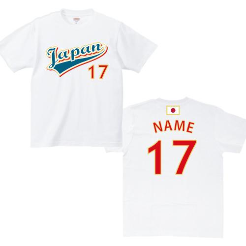 47aa48707 emblem-shop  Baseball Jersey style t-shirt Japan (home)   short ...