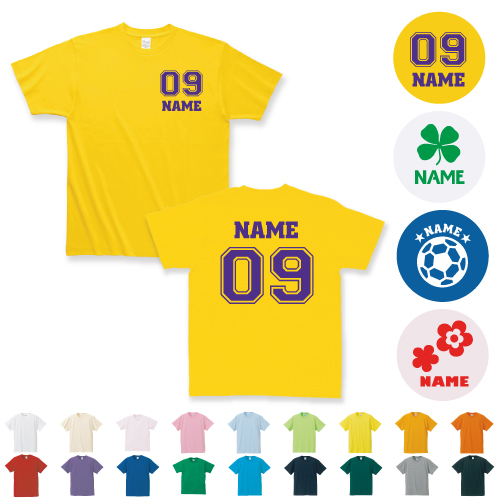 Back Putting No Name Choice Design Kids T Shirt Men S Women And Sized For The Club Circle Cl Shirts Team Matching Together