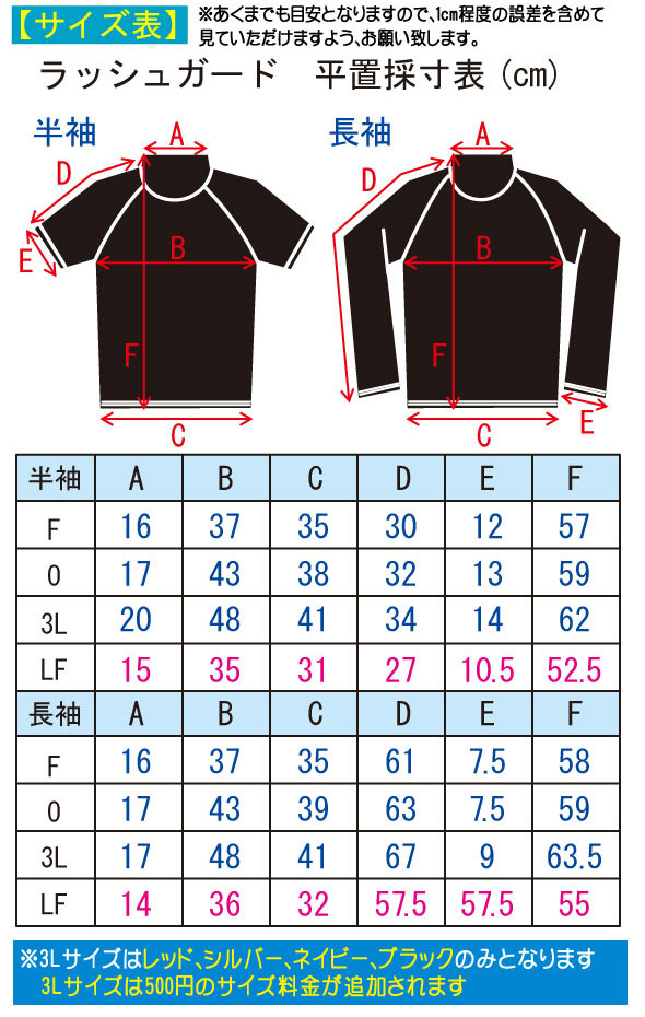From @ 3,999 yen including full color print A6 size, it is production OK,  made-to-order production, marine sports, surfing, rush guard, mixed martial