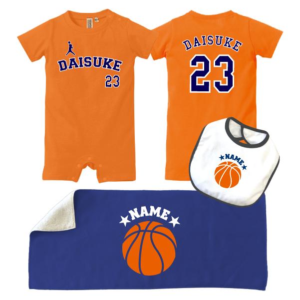 お名前入りバスケ3点セット(オレンジ)/ユニフォーム背番号&名入れロンパース、ベビービブ、フェイスタオル、内祝い、【出産祝い 名入れ】名前入り、おなまえ