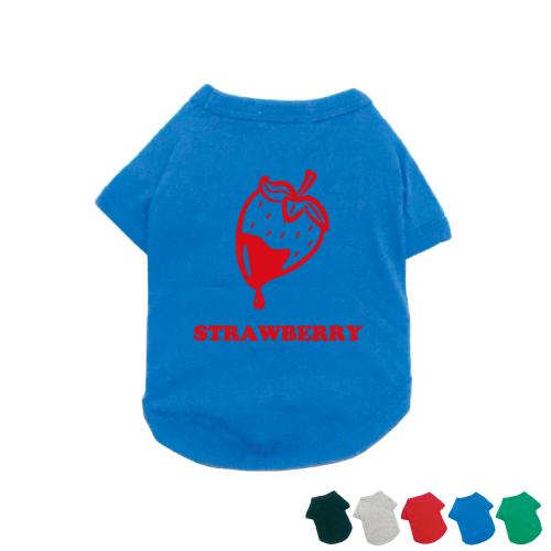 ドッグTシャツ/ストロベリー、dt_vtcp、犬服、ドッグウェア、小型犬、中型犬、大型犬、防寒、お散歩、ペットウェア