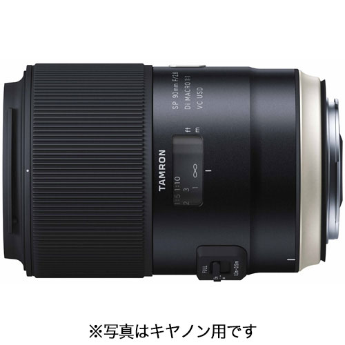 タムロン SP 90mm F/2.8 Di MACRO 1:1 VC USD ニコン用 (Model F017)