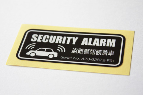 Post from outside the security sticker sticker for car motorcycle security alarm occupancy type 2 type (7cmx3cm)