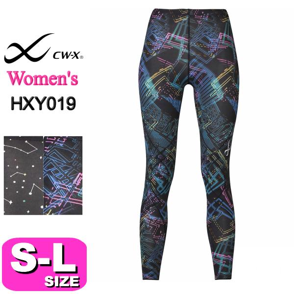 【wacoal/ワコール】【CW-X/CWX】【メール便発送可】HXY019 エキスパートモデル2.0 ロングスポーツタイツ(女性用/レディース) SML