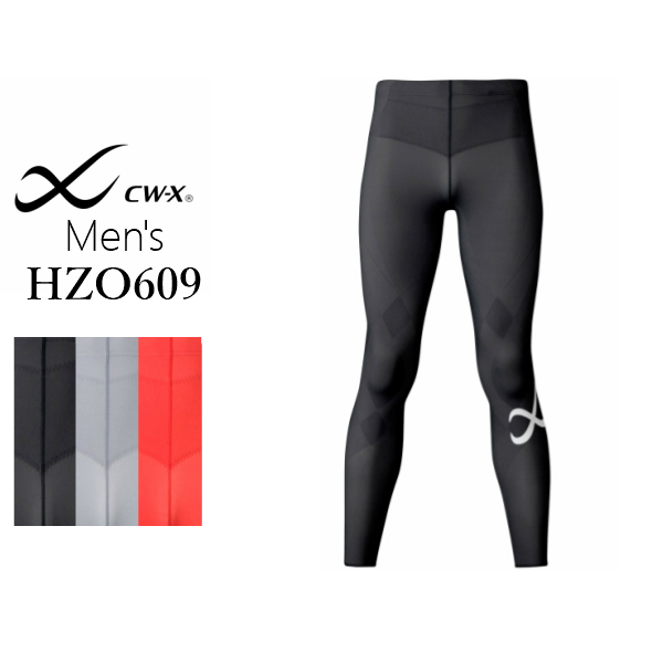 【wacoal/ワコール】【CW-X/CWX】【送料無料】【メール便対応】HZO609 ジェネレーターモデル(レボリューションタイプ) ロングスポーツタイツ (男性用/メンズ) クールマックス ファブリック SML