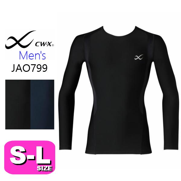 ワコール wacoal CW-X CWX【メール便発送可】JAO799 JYURYU トップ ホットタイプ 丸首 長袖 シャツ(男性用/メンズ) SML