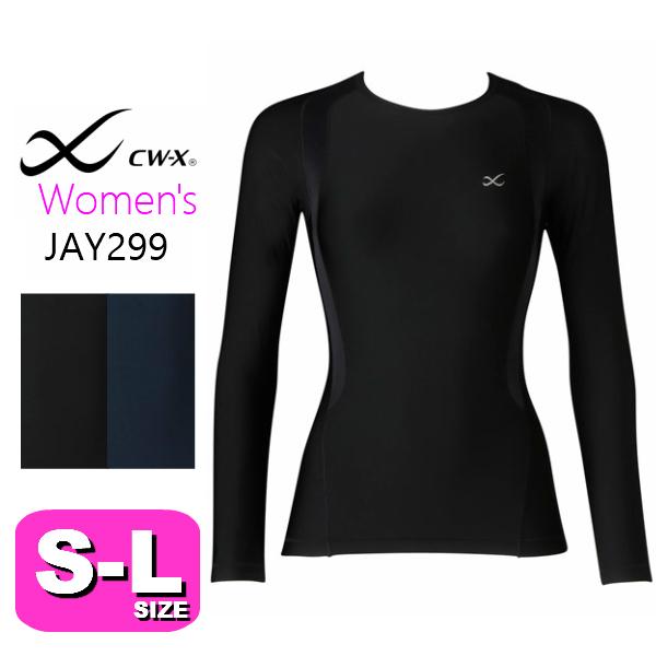 ワコール wacoal CW-X CWX【メール便発送可】JAY299 JYURYU トップ ホットタイプ 丸首 長袖 シャツ(女性用/レディース) SML