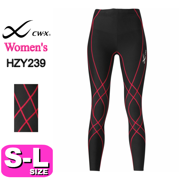 【wacoal/ワコール】【CW-X/CWX】【送料無料】【メール便対応】HZY239 ジェネレーターモデル(ホットタイプ) ロングスポーツタイツ(女性用/レディース) SML