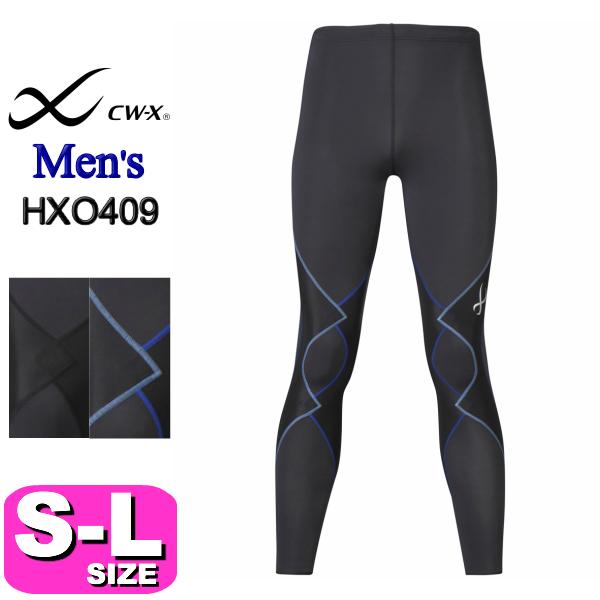 【wacoal/ワコール】【CW-X/CWX】【メール便発送可】HXO409 エキスパートモデル 2.0 スポーツタイツ(男性用/メンズ) SML