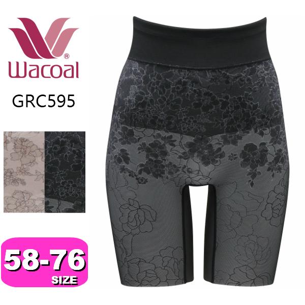 【ワコール/wacoal】【メール便発送可】GRC595 はく腰サポートインナー ロング ガードル 58 64 70 76