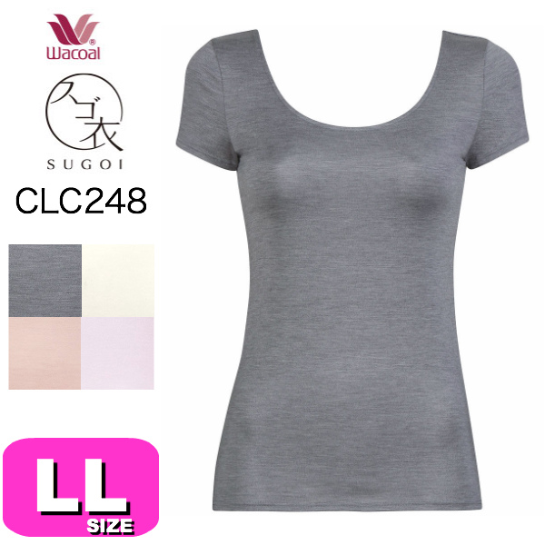 【ワコール/wacoal】【ニット】【メール便発送可】CLC248 洗えるシルク トップ(2分袖) LLサイズ