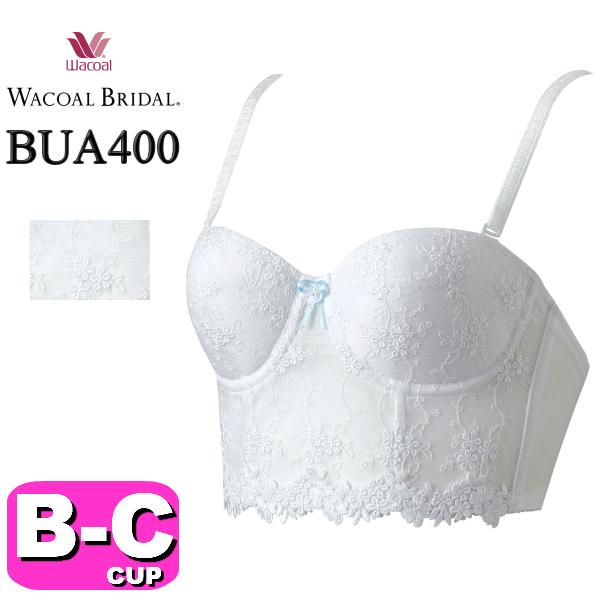 【ワコール/wacoal】【ブライダル/bridal】BUA400 ミドリフタイプ 1/2カップブラ BCカップ