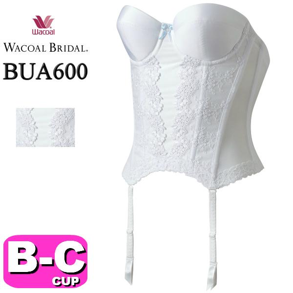 【ワコール/wacoal】【ブライダル/bridal】BUA600 ロングラインタイプ 1/2カップブラ BCカップ