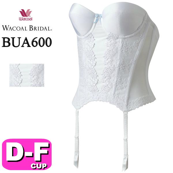 【ワコール/wacoal】【ブライダル/bridal】BUA600 ロングラインタイプ 1/2カップブラ DEFカップ