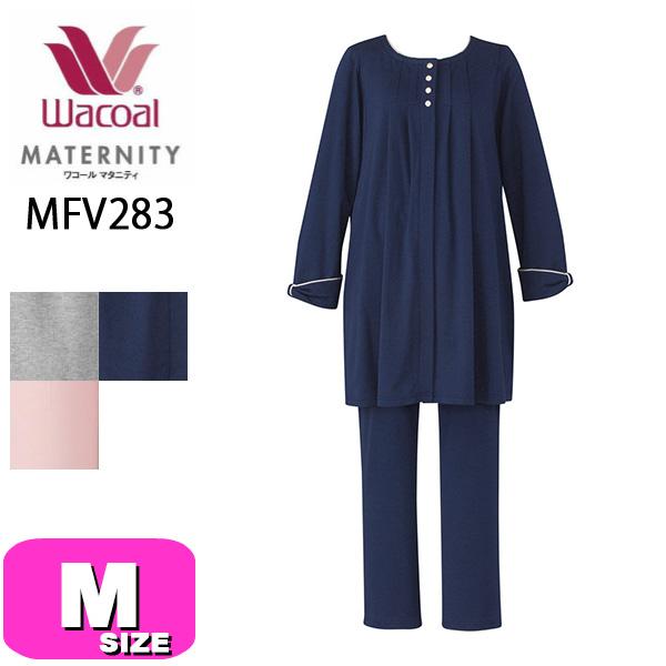 【ワコール/wacoal】【マタニティ】MFV283  マタニティパジャマ 産前産後兼用 Mサイズ