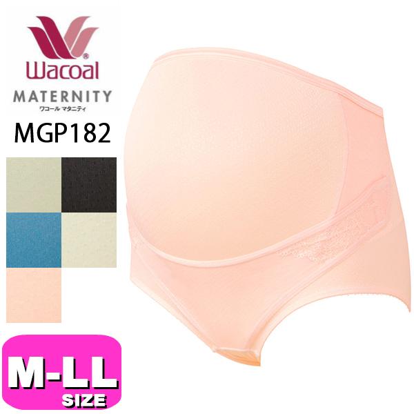 【ワコール/wacoal】【マタニティ】【メール便発送可】MGP182 産前用機能ボトム M/L/LL