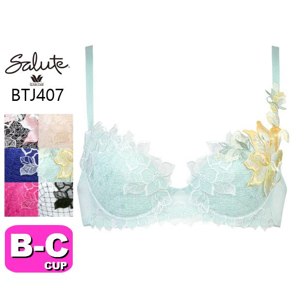 【ワコール/wacoal】【サルート/salute】BTJ407(07シリーズ)P-UP(プッシュアップタイプ) 3/4カップブラジャー BCカップ