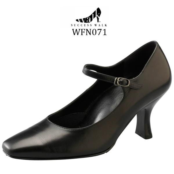 【wacoal/ワコール】【success walk/サクセスウォーク】【送料無料】WFN071 ビジネスパンプス スクエア・トゥタイプ ヒール7cm 足囲2E