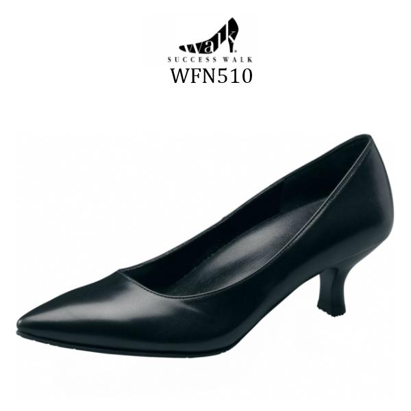 【wacoal/ワコール】【success walk/サクセスウォーク】【送料無料】WFN510 ビジネスパンプス ポインテッドトゥタイプ ヒール5cm 足囲D-2E
