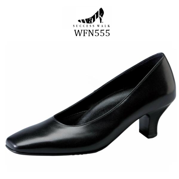 【wacoal/ワコール】【success walk/サクセスウォーク】【送料無料】WFN555 ビジネスパンプス スクエア・トゥタイプ(幅広甲薄) ヒール5cm 足囲C-3E