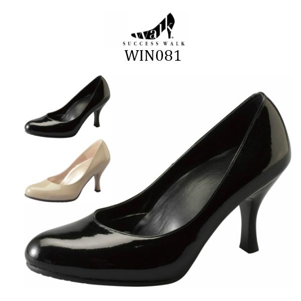 【wacoal/ワコール】【success walk/サクセスウォーク】【送料無料】WIN081 ビジネスパンプス ラウンド・トゥ エナメル ヒール8cm 足囲E