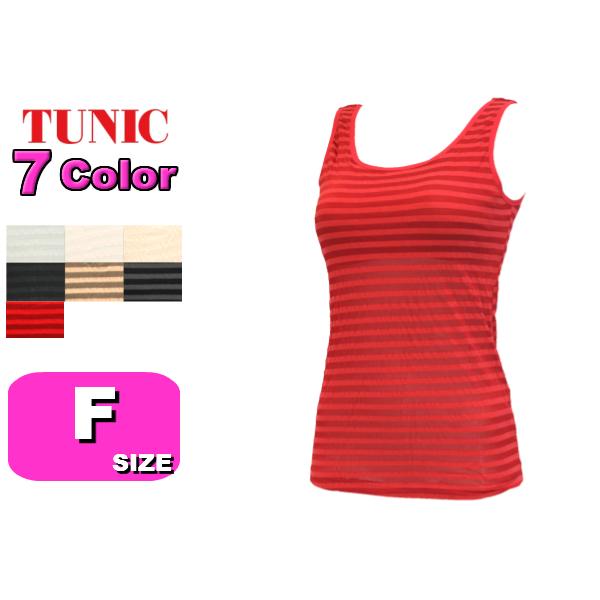 20%OFF【SALE/セール】【TUNIC/チュニック】ブラカップ付きシャツ 9315 サッカーボーダー ブラシャツ ノースリーブ フリーサイズ