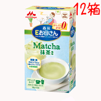 12箱セット)森永Eお母さん ペプチドミルク 抹茶風味(1箱12本入)