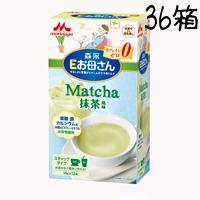 36箱セット)森永Eお母さん ペプチドミルク 抹茶風味(1箱12本入)