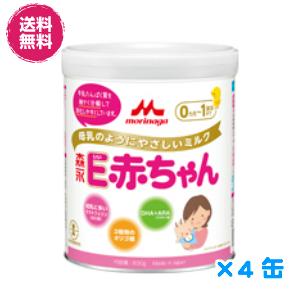 4缶セット 森永ペプチドミルクE赤ちゃん大缶800g