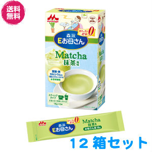 【12箱セット】森永Eお母さん抹茶風味(1箱18g×12本)