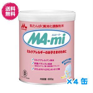 1缶あたり3 050円 ミルクアレルギーのお子さまのために 4缶セット エムエーミー 森永MAーmi 贈物 選択 大缶800g