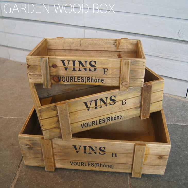 ガーデンウッドボックス 3点セット RX-03【COVENT GARDEN コベントガーデン ガーデニング ディスプレイ 整理 収納 箱 木製 レトロ ペイント プランツボックス】