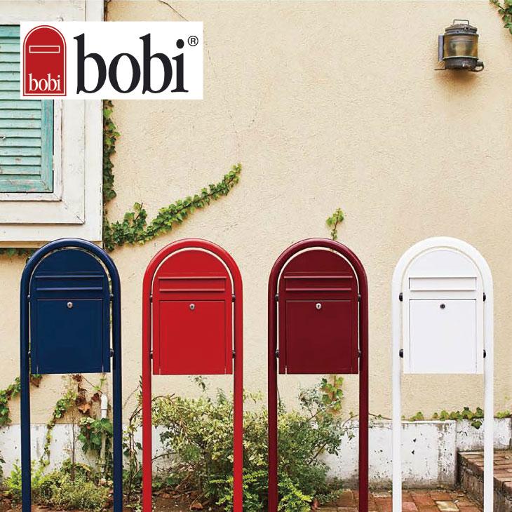 北欧フィンランドで愛され続けているメールボックス。 【送料無料】 B-Life.s Bobi ボビ 壁掛け 北欧 ポスト フィンランド 郵便ポスト 全7色 前入れ・前出しタイプ 【ポスト単品】