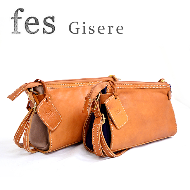 2d520de0a156 ... campus material gift present birthday of the fes 48023 genuine leather  festival shoulder back Giselle regular article regular store gisele tote bag  ...