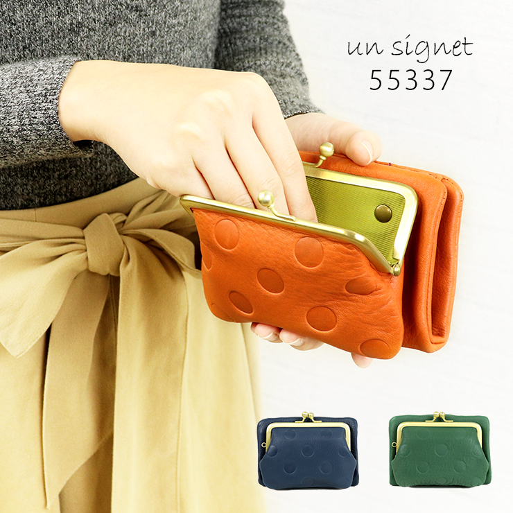 財布 レディース 二つ折り がま口 ドット un signet 55337 本革 レザー 日本製 がま口財布 ミニ財布 コンパクト