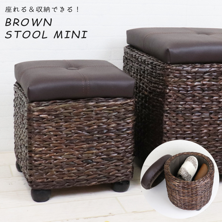 Groovy Storing Stool Rattan Wind Mini Ottoman Footrail Brown Brown Horse Mackerel Ann Modern Interior Storage Box Chair Bench Square Square Round Shape Short Links Chair Design For Home Short Linksinfo