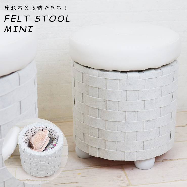 Peachy Felt Storing Stool Mini Ottoman Footrail White White Ivory Shin Pull Modern Interior Storage Box Chair Bench Round Shape Circle Japanese Yen Which Can Unemploymentrelief Wooden Chair Designs For Living Room Unemploymentrelieforg