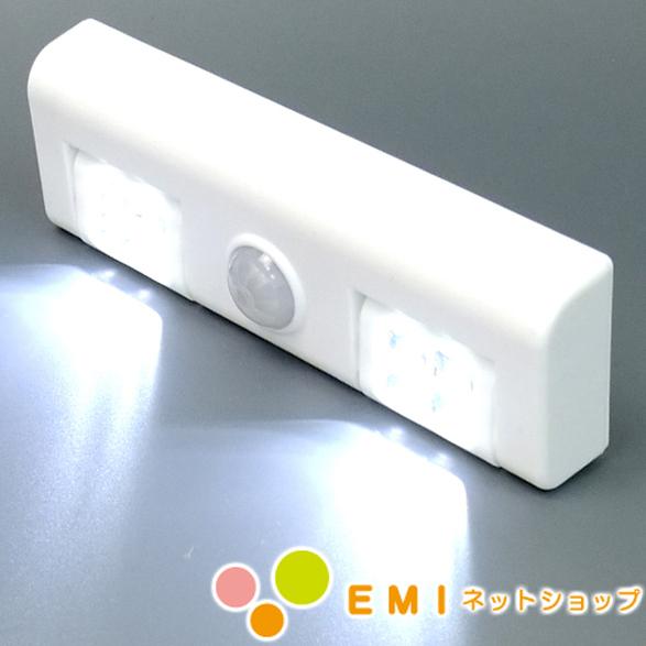 ≪自動点灯≫白色LEDセンサーライト 業務用 屋内 人を感知して30秒点灯 取り付け簡単 エコで省エネだから節電対策にバッチリ 捧呈 防犯 防災 節電対策にオススメ 人が通ると自動点灯 乾電池LEDセンサーライト 屋内用 人感センサーライト LEDセンサーライト 単3乾電池3本使用 配線いらずの貼るだけ 安値 自動点灯 お得なクーポン発行中