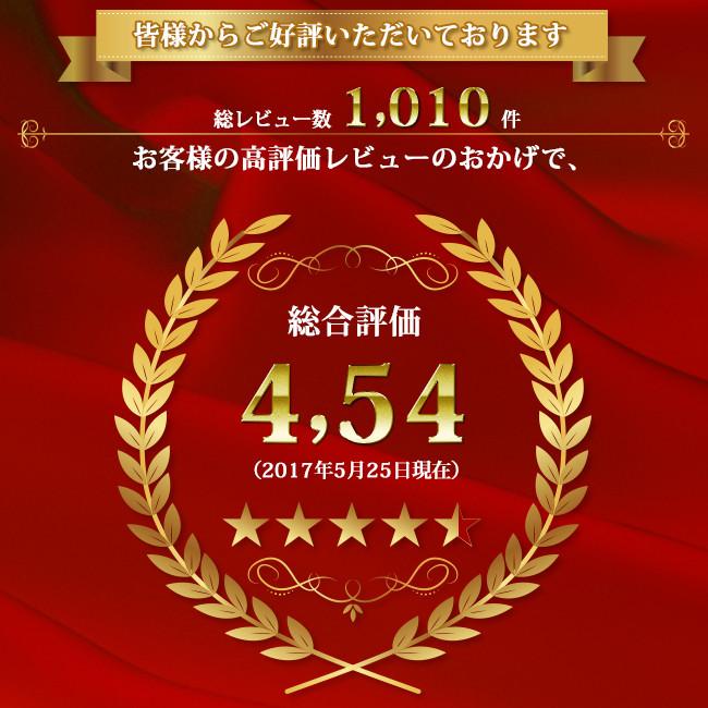 15 장 들어가는 1380 엔!! ☆ 낙천 랭킹 5 위 ☆ 디즈니 쁘띠 타 올 15 매 세트 미니 타 올 락 기 프 _ 포장