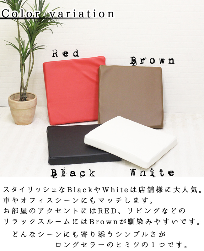 Waist lectin ♪ Lisa type low backlash and bed sheets