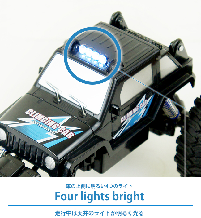 Our store original radio control 4WD CLIMBING CAR 2 4GHz shock absorber  suspension light black USB charge wheeler type cancer type four-wheel drive