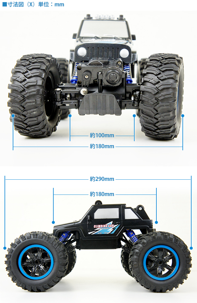 / our store original radio control 4WD CLIMBING CAR 2 4GHz shock absorber  suspension light black USB charge wheeler type cancer type four-wheel drive