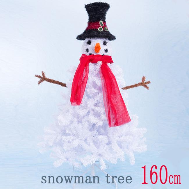 \限定クーポン配布中/ スノーマンツリー クリスマスツリー 160cm c-8159 ゆれる ツリー業務用 飾り ショールーム 店舗 xmas 豪華 玄関 展示場 かわいい 雪だるま x9s