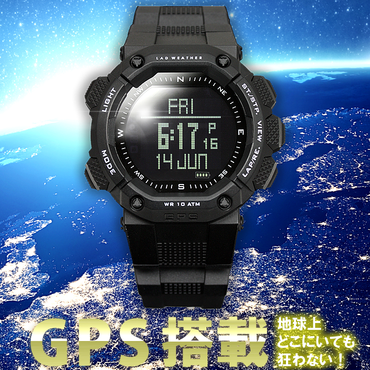 GPS搭載!究極のアウトドア腕時計 高度計/方位計/デジタルコンパス/ルートナビ 【LAD WEATHER ラドウェザー】時速/ペース/移動距離/カロリー計測 スポーツウォッチ 登山/キャンプ/マラソン/ジョギング GPS電波 心拍計測 ランニングにも!