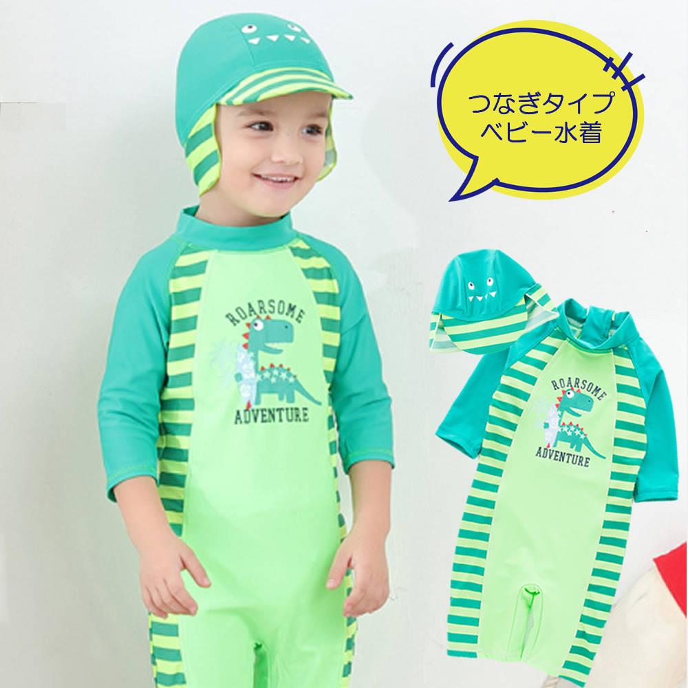 メール便 無料無料 ボーイズ スイムウエア グレコ ロンパース つなぎ 水遊び プール プール用品 日焼け対策 UV対策 ベビー セット 恐竜 グリーン ボーダー 賜物 2 正規激安 1 ラッシュガード グレコタイプ 男の子 帽子 3 4歳 水着