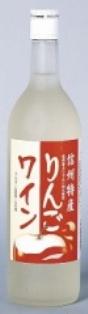 大和葡萄酒  りんごワイン フルーツワイン 720ml瓶