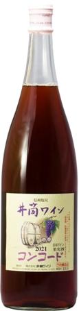 できたて 無添加自然な味をお楽しみ下さい 宅配便送料無料 2021年11月頃発売 予約品 井筒ワイン無添加ワイン 2021年 イヅツワイン ロゼ 1800ml瓶 コンコード 桔梗ヶ原1.8L 選択